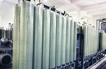 RO膜浓水处理工程