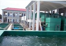 工业园区废水提标深度处理成套设备
